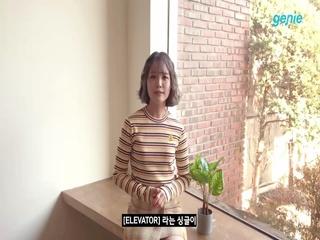 모트 (Motte) - [ELEVATOR] 발매 인사 영상