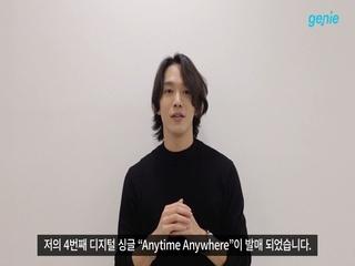 케빈오 - [Anytime, Anywhere] 발매 인터뷰 영상