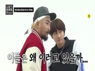 [너힙아] '하얗게 불 태웠다!!!' MC용&병 탑골힙합 비하인드