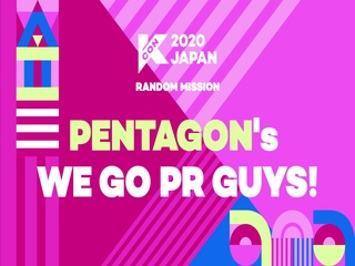 [#KCON2020JAPAN] KCON MISSION (1) #PENTAGON
