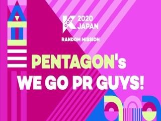 [#KCON2020JAPAN] KCON MISSION (1) #PENTAGON