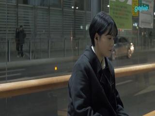 우찬양 - [쿵] '쿵' M/V 영상