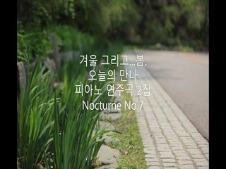 Nocturne No.7