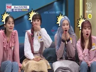 [단독] ★축★ Mnet 25주년 특집! TMI NEWS, Mnet의 쇼킹 TMI 대방출!