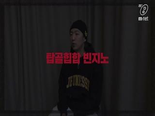 [너힙아] 아재래퍼 짬문자답 I '주석' 편