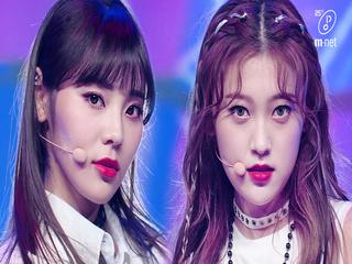 #시크, #도도 '이달의 소녀'의 'So What' 무대