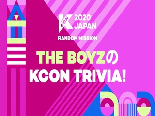 [#KCON2020JAPAN] KCON MISSION (2) #THEBOYZ 編