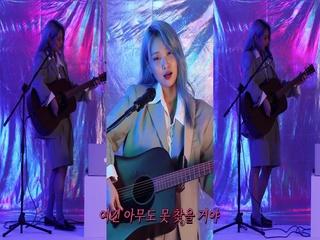 파란밤 (Blue Night) (Official Live Video)