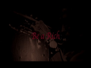 Be a Rich (Money Rain Shower)