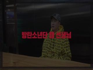 [너힙아] 아재래퍼 짬문자답 I '얀키' 편