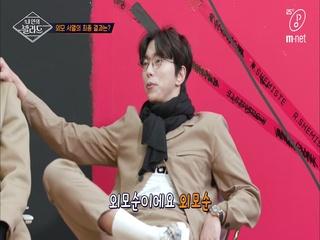[2회] 상승을 꿈꾼다☆' MC 혜진이 수정하는 착석 번호