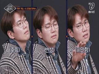 [2회] 후회→반성→미안함' 연기 좀 하는 성규의 애잔 연기