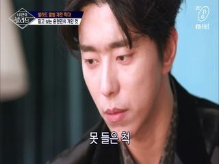 [2회] 눈물 5초컷?' 그 배우의 인간미 @윤현민 개인 컷 촬영