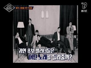 [2회] ★주목★ 초보 발라더들 개인컷+단체컷 모음.zip