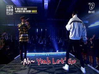 [1회] 이 순간 만큼은 '아재 BTS' @ 배치기 첫 공연