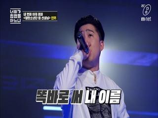 [1회] BTS 랩 선생님 X 너힙아의 '흥미딘딘' @ 얀키 첫 공연