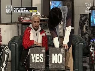 [1회] 10대에게 물었다! <2020 대한민국> 앨범 산다, 안산다?!