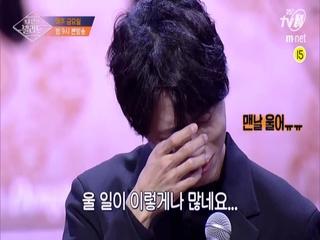 [3회/예고] 긴.장.백.배! 초보 발라더들의 첫 도전 무대! '눈물'보인 김동현과 주우재의 진심!