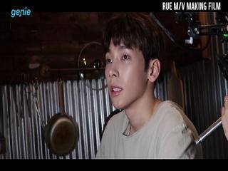 루 - [루 Debut Single '그 날'] '그 날' M/V 촬영 비하인드