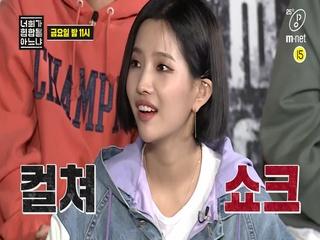 [2회/예고] ♨컬쳐쇼크♨를 뛰어넘은 OLD & YOUNG 콜라보 공연 I 이번주 (금) 밤11시 본/방/사/수