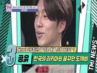 [32회] 갓 성인이 된 공지철 씨, 한국의 리키 마틴을 꿈꾸다! '공유'