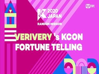 [#KCON2020JAPAN] KCON Fortune Telling #VERIVERY