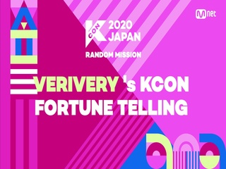 [#KCON2020JAPAN] KCON Fortune Telling #VERIVERY