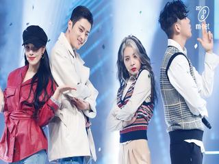 'Special Stage' 독보적 혼성 그룹 'KARD'의 '비밀은 없어+날개 잃은 천사(원곡 룰라)' 무대