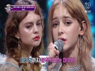 [8회] 노래속에 답이 있다! 듣기 평가 王 이현우, 듣기만해도 국적까지 예측 가능?!