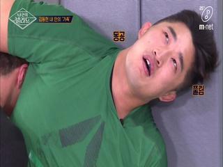 [3회] '굿 발라더를 위하여' 파이터식 강제 힘빼기 훈련