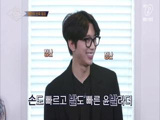 [3회] '현재음정 ≠ 원음정' 손빠른(?) 발라더가 나타났다..!