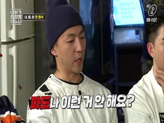 [2회] ♨ 건배사 필요 ♨ 아재래퍼 & MC용병의 첫 회식 현장!
