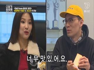 [2회] 우여곡절 맘바팀의 첫 만남! (feat. 넋 셰프의 샌드위치)