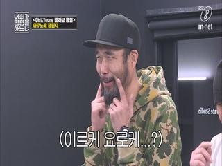 [2회] 특명 아재의 도전! ★아무노래 챌린지★ (feat.우찬이 고생했어)