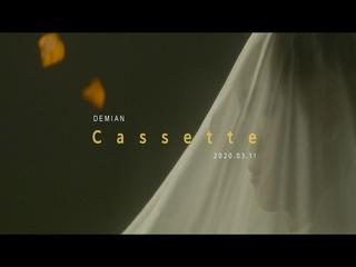 Cassette (Teaser)