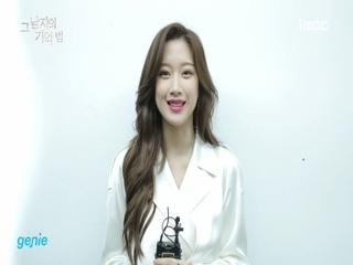 [MBC 드라마 '그 남자의 기억법'] 배우 '문가영' 인터뷰