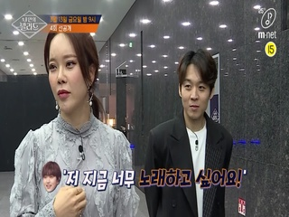 [독점공개] 내 안의 발라드 첫 도전 무대 '직관러' 백지영&하동균의 찐.후.기