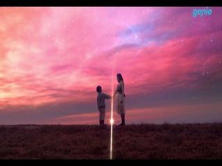 유형균 - [STARDUST] 'STARDUST' M/V 영상