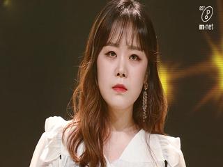 호소력 짙은 목소리 '이예준'의 '미친 소리' 무대