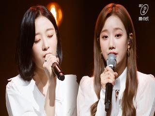'나은&진솔(에이프릴)'의 환상의 콜라보! '시간차' 무대