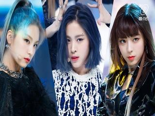 '최초 공개' 틴크러시 끝판왕 'ITZY'의 'WANNABE' 무대