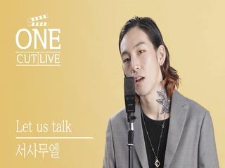 서사무엘 (Samuel Seo) - Let us talk | 원컷라이브 | ONECUT LIVE