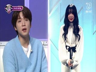 [9회] 등장만으로 정세운을 사로잡은 '그녀=음대생'?!