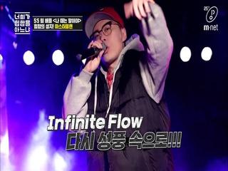 [3회] 넋업샨&45RPM, 추억의 마스터플랜 공연 (feat. 병즈니즈)