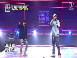 [3회] 장윤정 - 배치기 @ 2차 경연