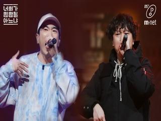 [3회/풀버전] 배치기 - ′장윤정′