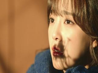 화분 (Official MV Teaser)