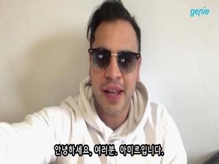 AMiR - [ALL OR NOTHING] 발매 인사 영상
