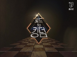 [Teaser] 로드 투 킹덤(Road to Kingdom), 2020.04 Coming soon