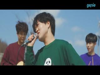 플래그 (FLAG) - [주세요] '주세요' LIVE CLIP